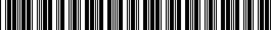 Barcode for PT2062416102
