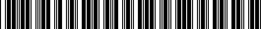 Barcode for PT2082417140