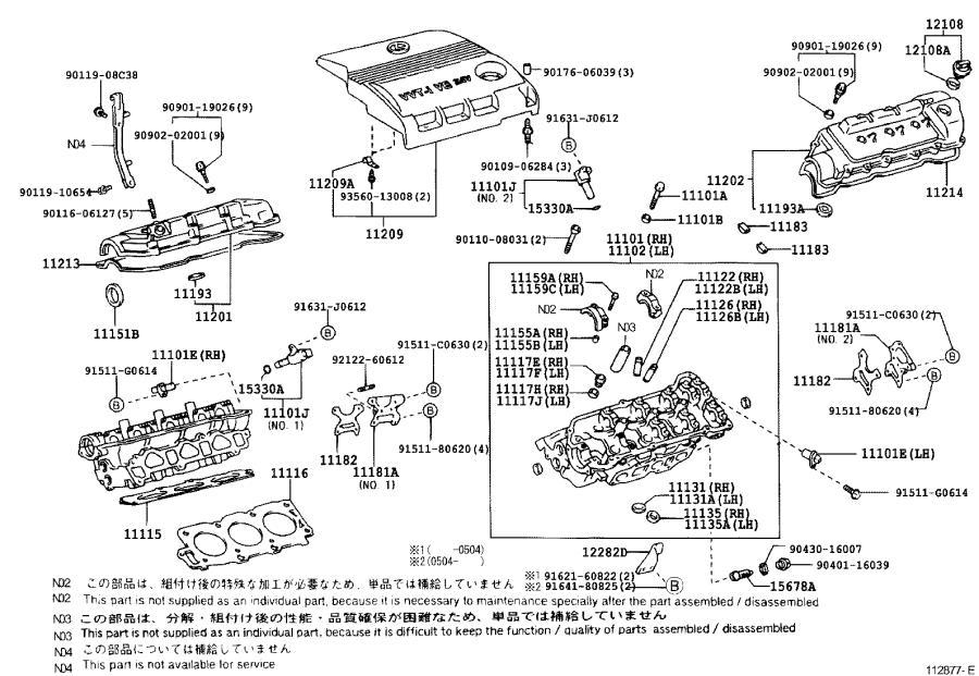 112130a010 - Engine Valve Cover Gasket  Gasket  Cylinder Head Cover