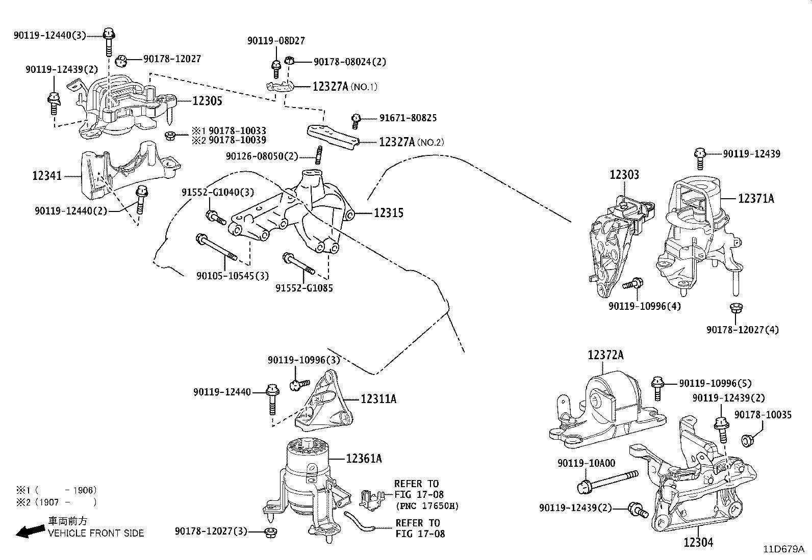 12341f0010 - Spacer  Engine Mounting  Gen  Eur  Arl