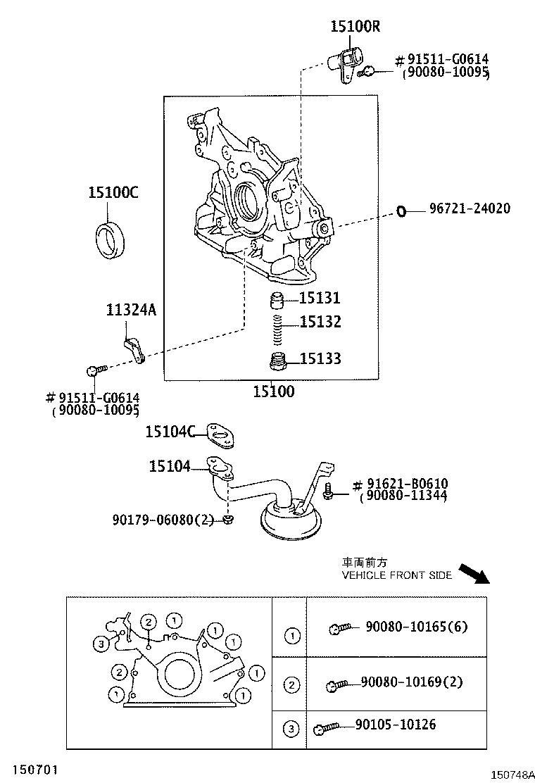 151310a040 - Valve  Oil Pump Relief