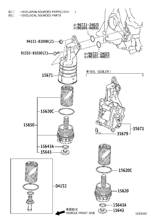 2011 lexus element kit  oil filter  engine - 04152yzza4