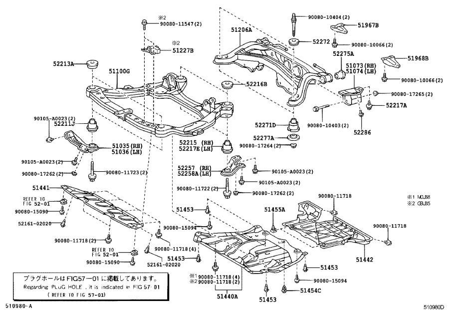 514410e010 - Cover  Engine Under  No  1